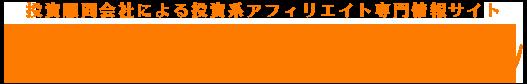 マーケティング・チャンネル