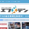 【速報】「FX」と「資産運用」の総合メディアブログを公開しました!
