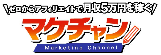 マーケティングチャンネル | クロスリテイリング株式会社